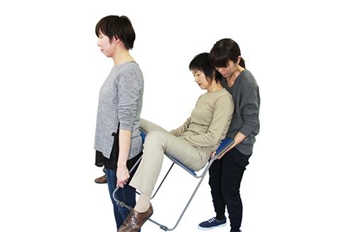 いすを使った搬送